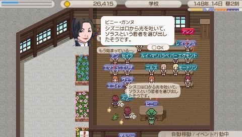 Star Symphony♪ミ-シズニの話