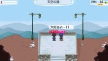 Star Symphony♪ミ-大好きよ~!