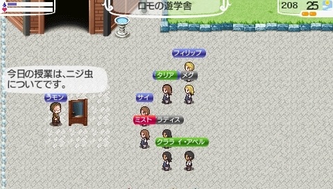 Star Symphony♪ミ-ニジ虫について