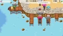 Star Symphony♪ミ-シーラの漁場