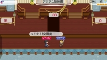 Star Symphony♪ミ-突風剣!