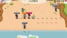 Star Symphony♪ミ-バスの砂浜