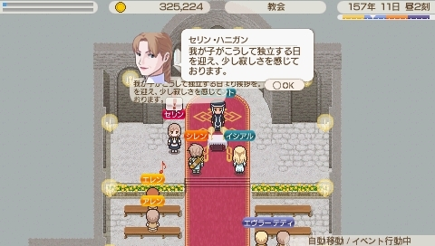 Star Symphony♪ミ-結婚式