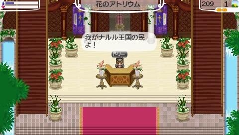 Star Symphony♪ミ-女王のあいさつー