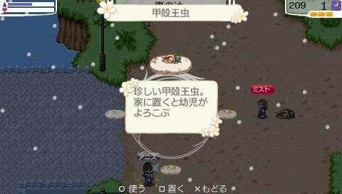 Star Symphony♪ミ-甲殻王虫