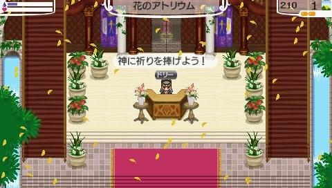 Star Symphony♪ミ-新年のごあいさつ