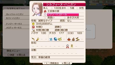 Star Symphony♪ミ-シルフィーヌ
