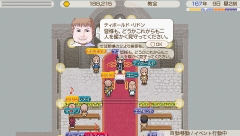 Star Symphony♪ミ-結婚式~