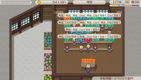 Star Symphony♪ミ-授業