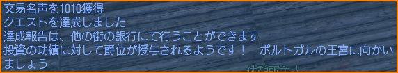 2009-11-04_21-45-42-005.jpg