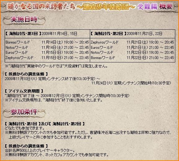 2009-11-07_22-28-43-003.jpg