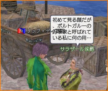 2009-11-11_01-38-52-001.jpg