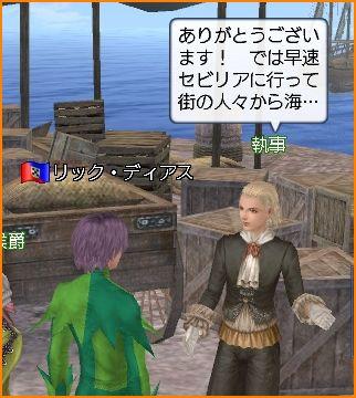 2009-11-11_01-38-52-002.jpg