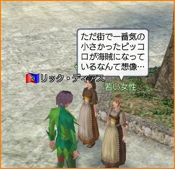 2009-11-11_01-38-52-004.jpg