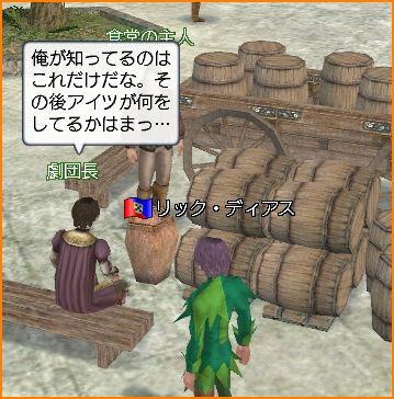 2009-11-11_01-38-52-005.jpg