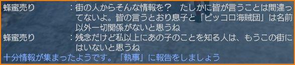 2009-11-11_01-38-52-009.jpg