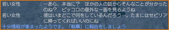 2009-11-11_01-38-52-011.jpg