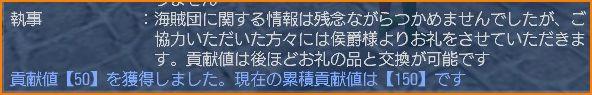 2009-11-11_01-38-52-012.jpg