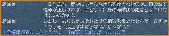 2009-11-11_01-38-52-013.jpg