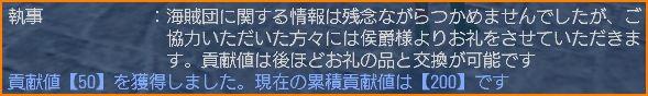 2009-11-11_01-38-52-014.jpg