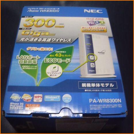 2009-11-12_23-33-09-001.jpg