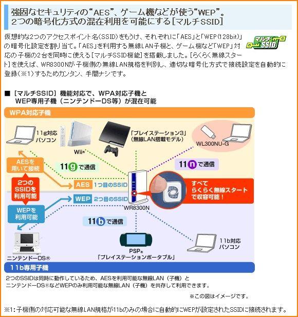 2009-11-12_23-33-09-003.jpg