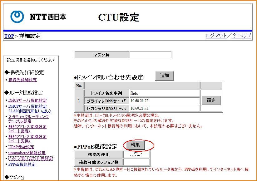 2009-11-12_23-33-09-005.jpg