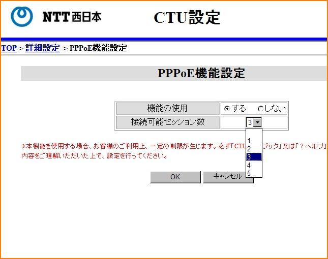 2009-11-12_23-33-09-006.jpg