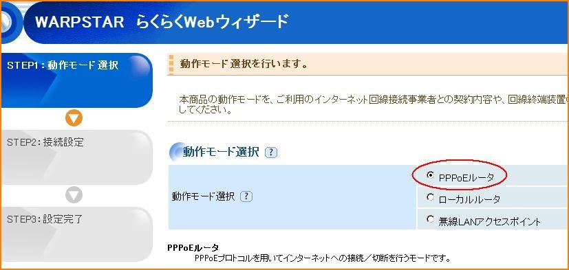 2009-11-12_23-33-09-007.jpg