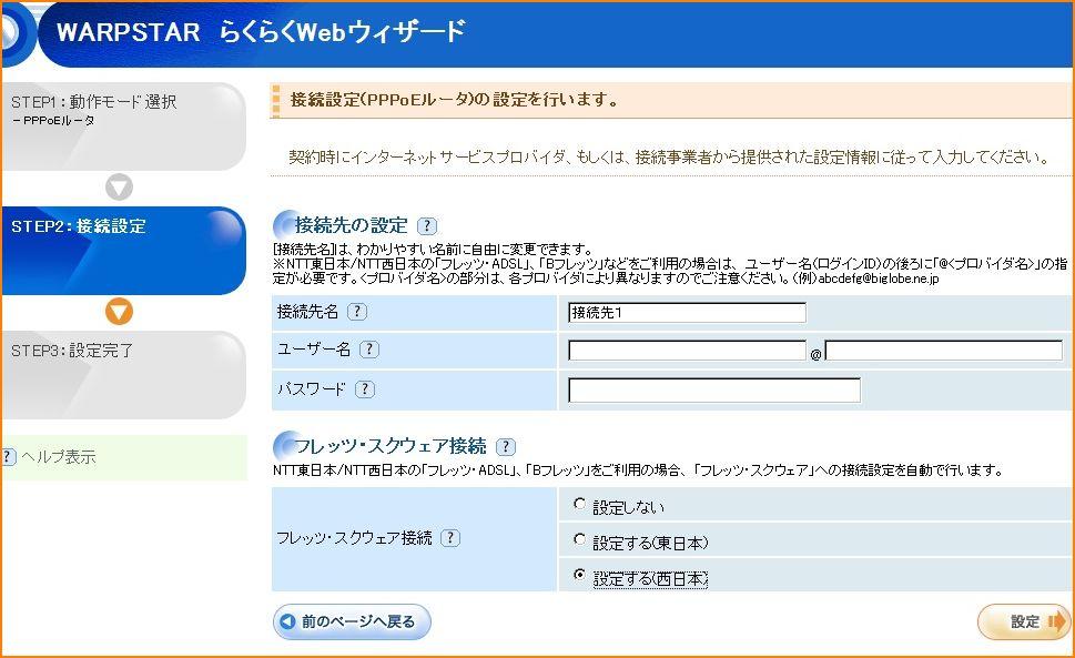 2009-11-12_23-33-09-008.jpg