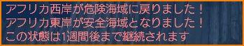 2009-11-17_23-13-02-001.jpg