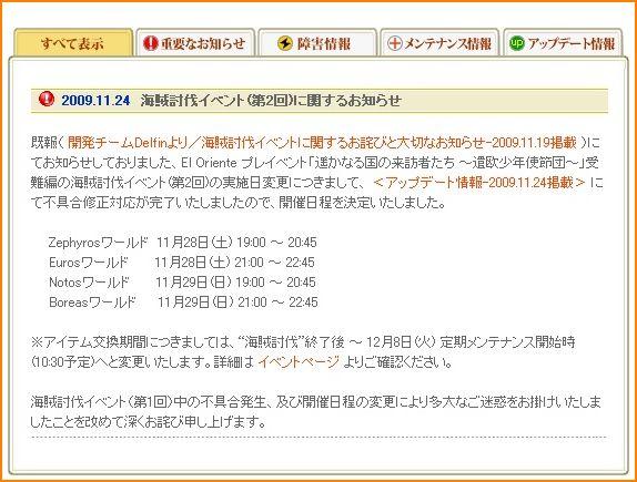 2009-11-24_23-07-38-001.jpg