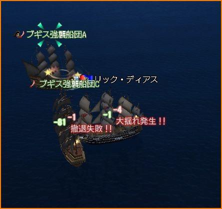 2009-11-26_21-22-37-001.jpg