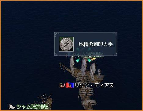 2009-11-26_21-22-37-002.jpg
