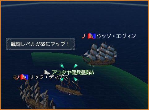 2009-11-26_21-22-37-004.jpg