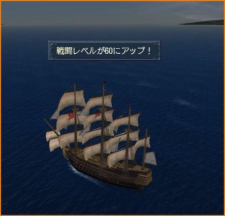 2009-11-26_21-22-37-006.jpg