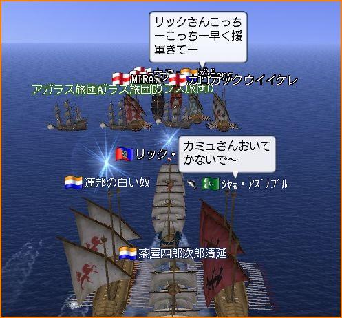 2009-11-28_21-08-43-001.jpg