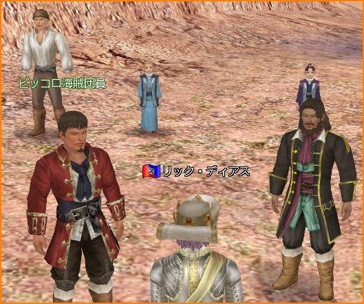 2009-11-28_21-08-43-005.jpg