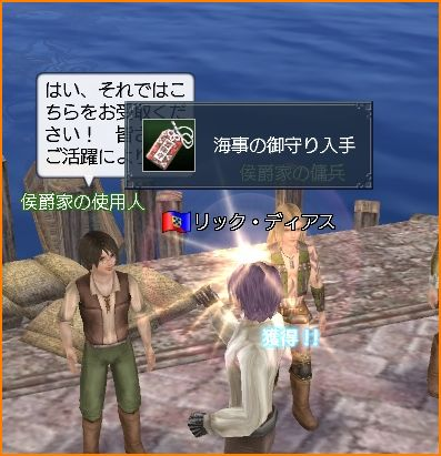 2009-11-28_21-08-43-007.jpg