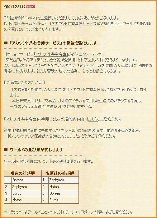 2009-12-14_19-52-20-001.jpg