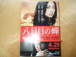 2011_0609譛ャ0005_convert_20110609111325
