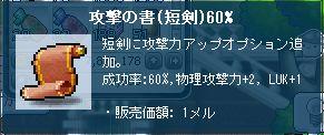 23050204.jpg