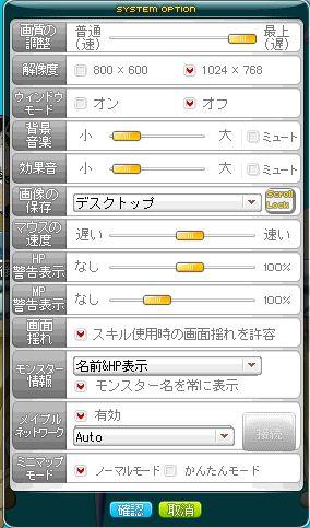 23052802.jpg