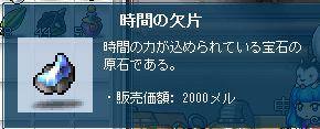 23080208.jpg