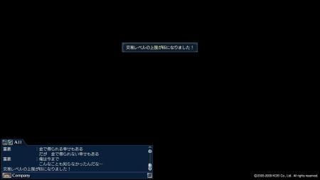 09112804.jpg