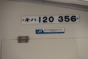 rie2054.jpg