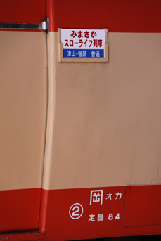 rie2076.jpg