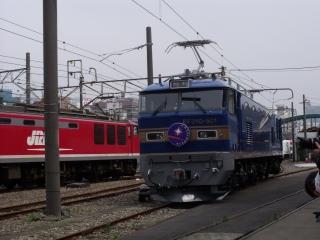 DSCF0328.jpg