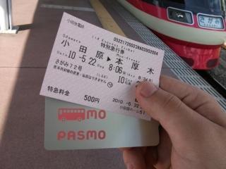 DSCF1047.jpg