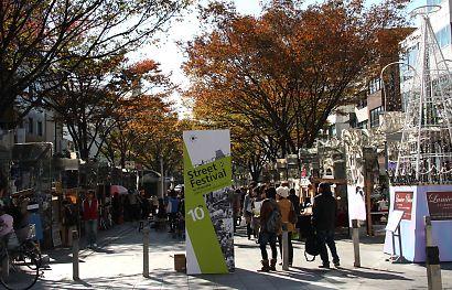 ストリートフェスティバル-1